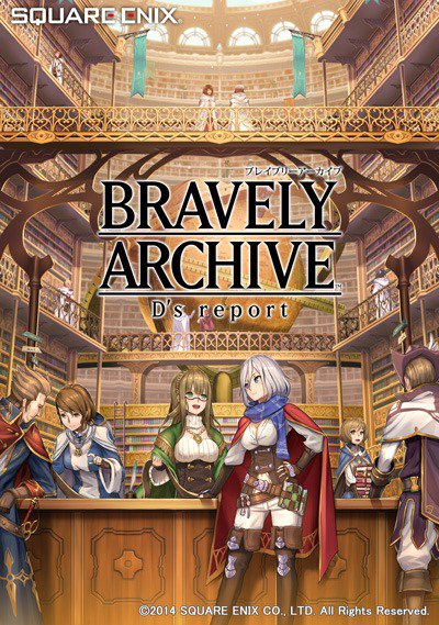 Bravely-Archive-Ds-Report