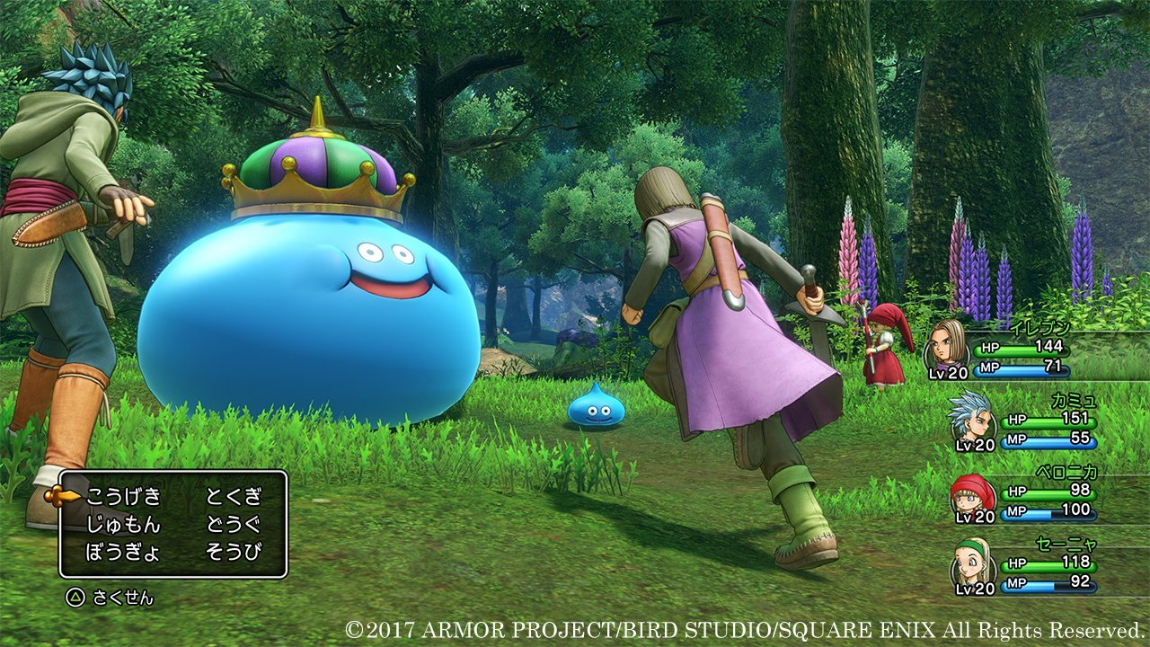 Dragon Quest XI สั่งซื้อได้ที่นี่ เกมได้คะแนน 40/40 จาก Famitsu